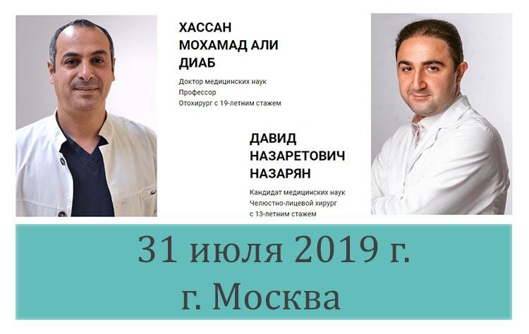 hassan-diab-david-nazaryan-31-07-19